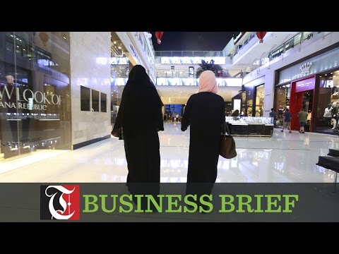 Business Brief - Budget deficit in Arab countries to increase