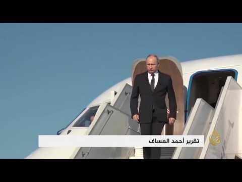 بوتين يعلن بدء سحب قواته من سوريا  - نشر قبل 10 ساعة