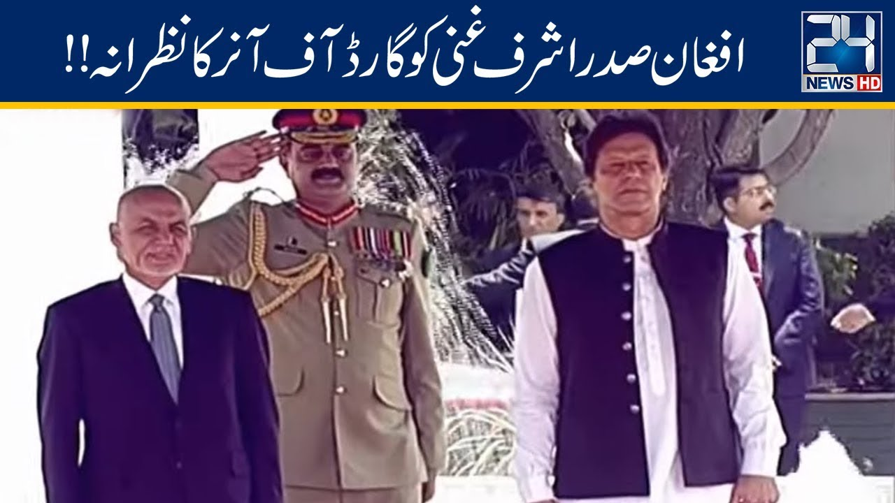 Guard Of Honor For Afghanistan President Ashraf Ghani At Pm House Youtube