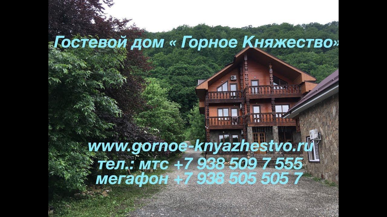 Продам дом в красноселке, 72 м. Кв. , 3 комнаты, кухня-столовая, санузел в. (делимый)сад, огород, двор выложен плиткой, есть гостевой домик тоже с.
