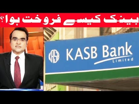 Bay Naqaab - 18 September 2017 - Abb tak News