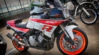 YAMAHA FZ750 Custom Bike thumbnail
