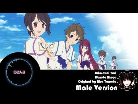 Shinsekai Yori ED 1 - Wareta Ringo [Male Version]