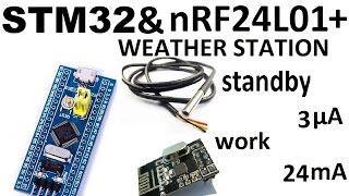 Погодная станция STM32(8) & nRF24 & DS18B20