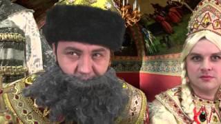 Иван Васильевич меняет профессию РГС-Жизнь тимбилдинг 13.02.2016