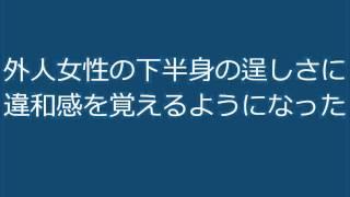 アマゾンの土人が日本馴れしちまったなーと思うとき