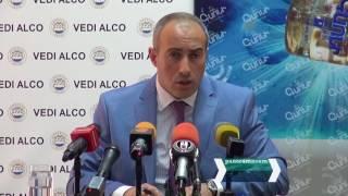Որոշումն ընդունելու են Հայաստանի իրավասու մարմինները, ոչ թե միջազգայինները  Փոխնախարար
