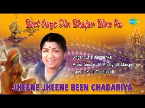 Jheene Jheene Been Chadariya | Hindi Devotional Song | Lata Mangeshkar