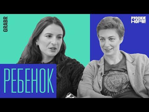Дарья Ребенок, CEO