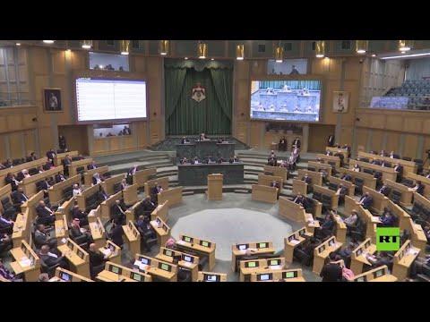 أعضاء مجلس النواب الأردني يجمعون على ضرورة طرد السفير الإسرائيلي  - نشر قبل 4 ساعة