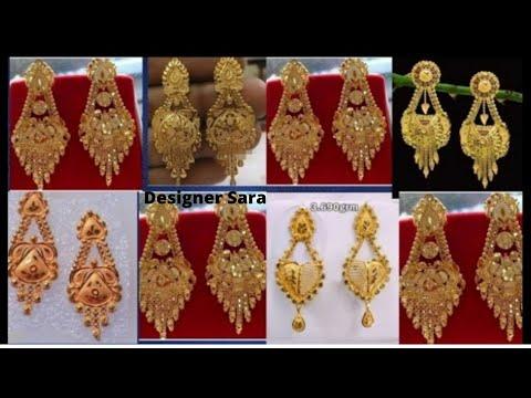 Download trending new gold earring design ll sonar kaner dul ll