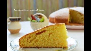 Гости на пороге-  быстрый и вкусный пирог!