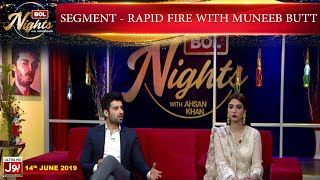 Rapid Fire with Muneeb Butt | BOL Nights with Ahsan Khan | BOL Entertainment