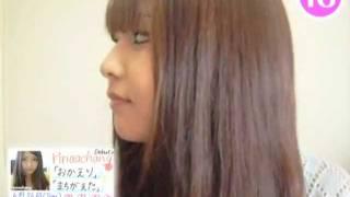 みなさんこんにちは! rinaachang(りなちゃん)です。 6/26に「おかえり...