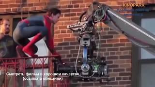 Как снимали фильм Человек паук Возвращение домой(2017)в главной роли Том Холланд