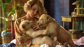 Жена смотрителя зоопарка (2017)— русский трейлер