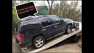 РЕМОНТ АКПП Миф о том, что АКПП 4L60E на Tahoe и Cadillac должна переключаться с толчком