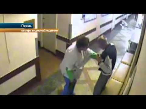 В Перми пациент нейрохирургии устроил поножовщину