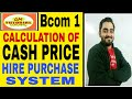 3 # Bcom 1 HIRE PURCHASE SYSTEM WHEN CASH PRICE NOT GIVEN