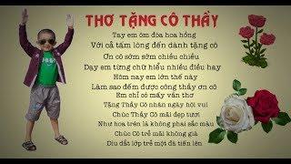 THƠ HAY TẶNG THẦY CÔ 20/11   Ngày nhà giáo Việt Nam   DANYLE PY