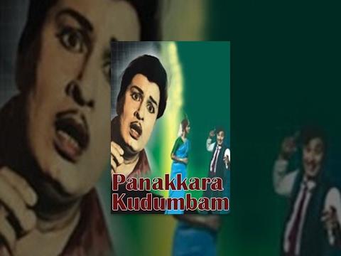 Panakkara kudumbam   Full Tamil Movie   1964   M. G. R   Saroja Devi   Nagesh   T.R.Ramanna