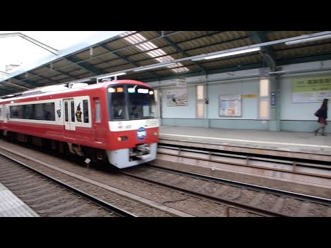 Tokyo, Japan - Tokyo Railway Network HD (2015)