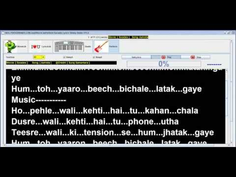 Ek Nai Do | Digital Lyrics | Bollywoodbands.com  | Kapil Sahrma