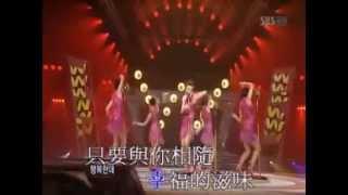 [KTV]Wonder Girls-Nobody(國語版)
