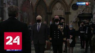 Ситуация с COVID-19 критическая: британцы вновь скупают туалетную бумагу и муку - Россия 24