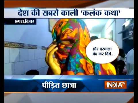 Bihar horror: Teen raped by 15 students, teachers and principal of her school for months
