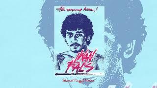 Iwan Fals - Selamat Tinggal Malam (Official Audio)