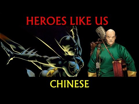 Heroes Like Us: Chinese