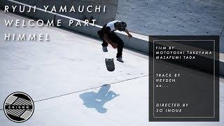Ryuji Yamauchi ENiGM@ welcome part 《 H I M M E L 》 ▽-------------...