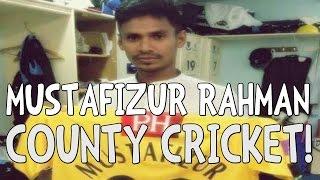 জেনে নিন সাসেক্সে কবে কখন খেলা মুস্তাফিজের । Mustafizur Rahman in England to play County Cricket!