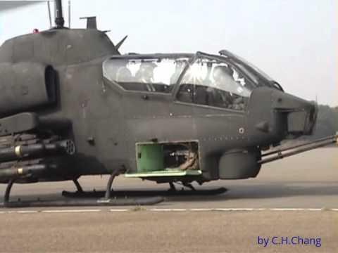 民國89年台中航太節-AH-1W & OH-58D近距離飛行展示 (2000)