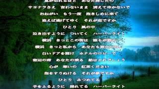 西田あい - 横浜ハーバーライト