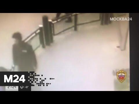 """""""Московский патруль"""": задержаны подозреваемые в разбойном нападении - Москва 24"""
