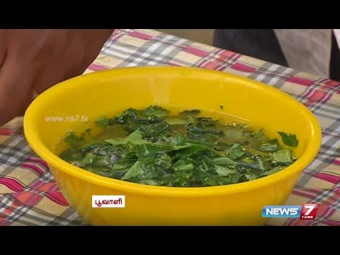 Homemade organic pesticide kattamanakku karaichal thulasi karachal poovali news7 tamil - Homemade organic pesticides ...