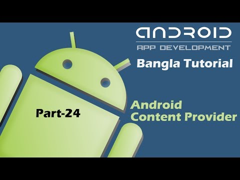 Android Content Provider Bangla Tutorial