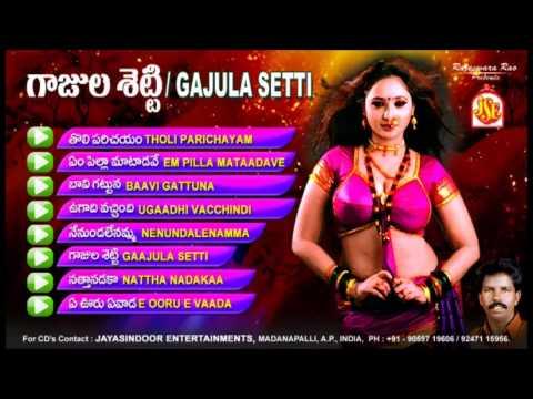 Gaajula Setti||Rayalaseema Super Hit Folk Songs Telugu||Mahanandayya Janapadalu||Jukebox