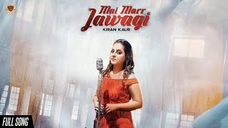 MAI MARR JAWAGI Kiran Kaur (OFFICIAL VIDEO)