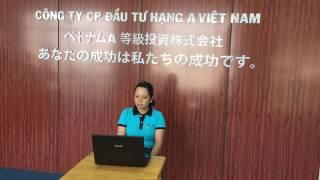 NGUYEN THI LAN ANH ベトナムのエンジニア 会話