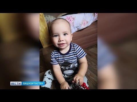 Исчез, пока мама спала: ночью в Башкирии при загадочных обстоятельствах пропал годовалый ребенок