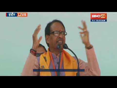 Indore MP: 300 वाद्य यंत्रो के साथ 'वंदे मातरम',  Voice of Unity 'वंदे मातरम'