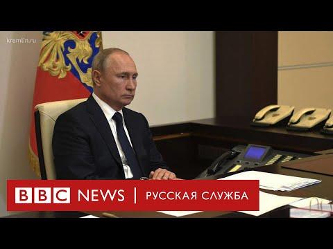 Путин назначил голосование по Конституции на 1 июля. Поправки позволят ему остаться до 2036 года