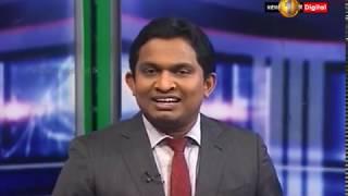 Dawasa Sirasa TV 26th December 2018 Thumbnail