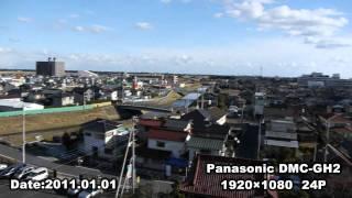20110101浪切不動尊HD