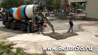 Beton98.ru - заливка бетона миксером(, 2012-07-08T08:39:20.000Z)