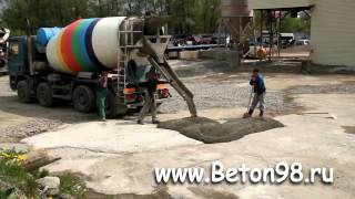 Beton98.ru - заливка бетона миксером(http://beton98.ru/ - Производство и продажа бетона в Санкт-Петербурге. Завод в городе Пушкине, поселок Алексанровская., 2012-07-08T08:39:20.000Z)