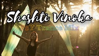 Shashti Vinoka PsY Trance Mix | DJ Rash & DJ Jazil | Kanda Sashti kavacham | Shashtivinoka DJ Remix